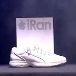 The new iRan shoe from Apple